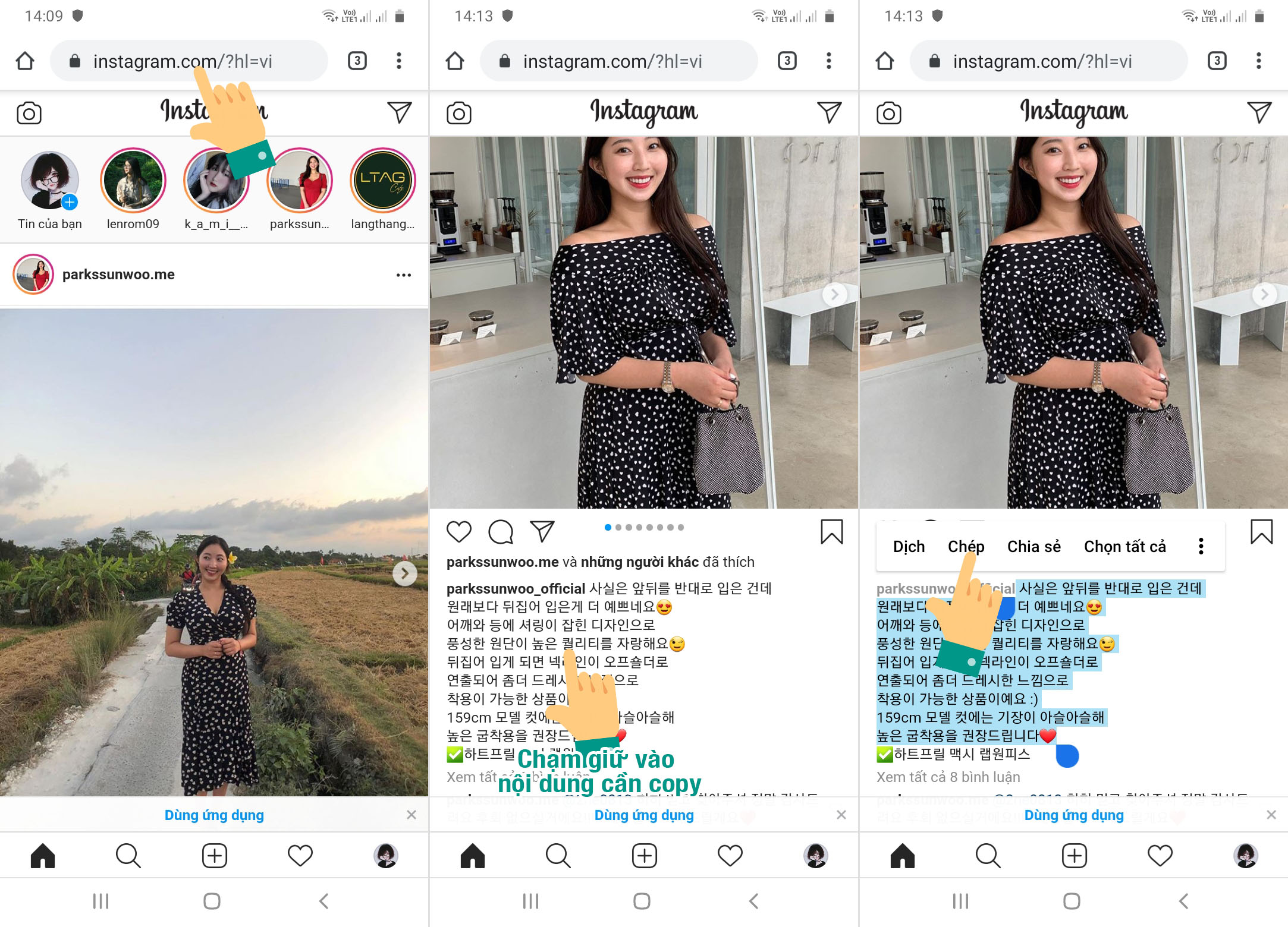 Cách copy caption hashtag bình luận… Instagram bằng điện thoại
